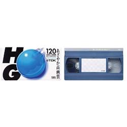 TDK T-120HGUX10BP VHSビデオテープ ハイグレード120分 10巻パック