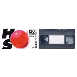 TDK T-120HSUX10BP VHSビデオテープ スタンダード120分 10巻パック