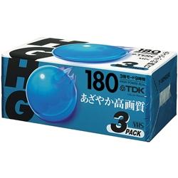 TDK T-180HGUX3 HG VHSビデオテープ