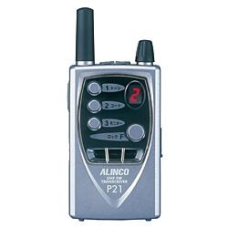 ALINCO DJ-P21S 特定小電力型トランシーバー 20ch+中継用27ch ショートアンテナタイプ