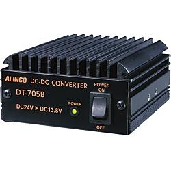 ALINCO DT-705B DC/DCコンバーター 5.5A