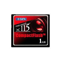 アイ・オー・データ機器 コンパクトフラッシュ(CD 115倍速相当)1GB CF115-1G