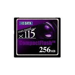 アイ・オー・データ機器 コンパクトフラッシュ(CD 115倍速相当)256MB CF115-256M