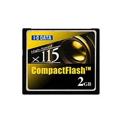 アイ・オー・データ機器 コンパクトフラッシュ(CD 115倍速相当)2GB CF115-2G