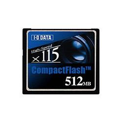 アイ・オー・データ機器 コンパクトフラッシュ(CD 115倍速相当)512MB CF115-512M