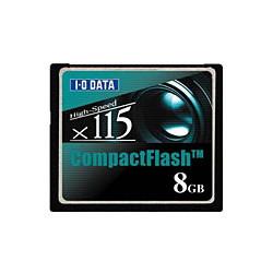 アイ・オー・データ機器 コンパクトフラッシュ(CD 115倍速相当)8GB CF115-8G