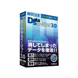 アイ・オー・データ機器 ファイル復旧ソフト「DataSalvager 3.0」 D-SAL3
