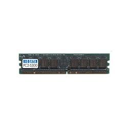アイ・オー・データ機器 PC2-5300 240ピン DIMM 2GB DX667-2G