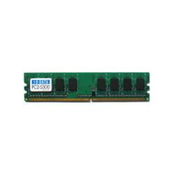 アイ・オー・データ機器 1Gbit DRAM搭載PC2-5300 DDR2 DIMM 1GB DX667-H1G