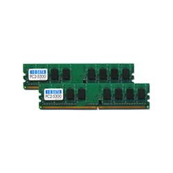 アイ・オー・データ機器 PC2-5300(DDR2-667) 240ピン DIMM 1GBx2 DX667-H1GX2