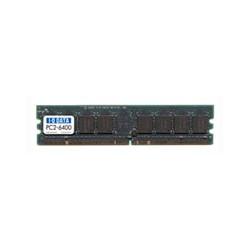 アイ・オー・データ機器 PC2-6400対応 DDR2メモリーモジュール 2GB DX800-2G
