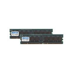 アイ・オー・データ機器 PC2-6400対応 DDR2メモリーモジュール 2GBx2 DX800-2Gx2