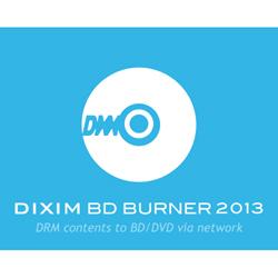 DiXiM BD Burner 2013 ダウンロード通常版 DB2013(ESD)
