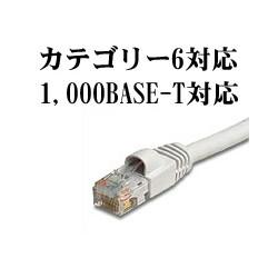 アイ・オー・データ機器 1000BASE-T対応LANケーブル0.5m LC-C6/05M