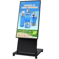 日本電気 LCD-V463-MP-N 46型美映エル