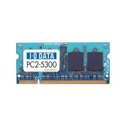 アイ・オー・データ機器 PC2-5300 200ピン S.O.DIMM 2GB SDX667-2G