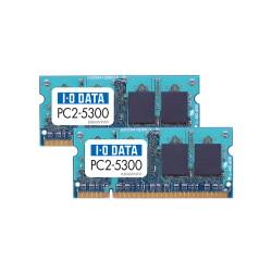アイ・オー・データ機器 PC2-5300対応 200ピン S.O.DIMM 2GB 2枚組 SDX667-2GX2