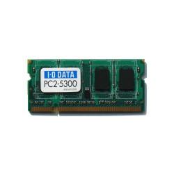 アイ・オー・データ機器 1Gbit DRAM搭載PC2-5300 DDR2 S.O.DIMM 1GB SDX667-H1G