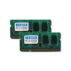 アイ・オー・データ機器 PC2-5300(DDR2-667) 200ピン S.O.DIMM 1GBx2 SDX667-H1GX2