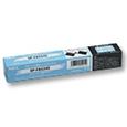 日本電気 SP-FA524S セキュリティ強化タイプインクフィルム