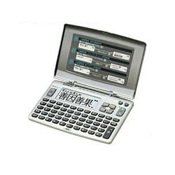 カシオ計算機 XD-80A-N 電子辞書