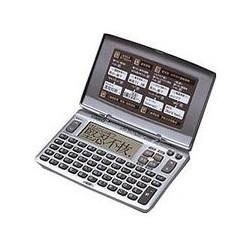 カシオ計算機 XD-90-N 電子辞書