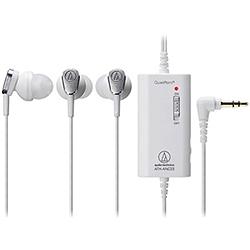 オーディオテクニカ ATH-ANC23 WH IM アクティブノイズキャンセリングヘッドホン ホワイト