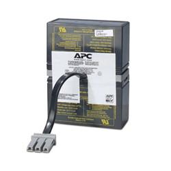 ioPLAZA【アイ・オー・データ直販サイト】APC RBC32J BR900-JP交換用バッテリキット