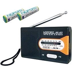 ナカバヤシ NWP-NFR-D 災害対策 非常用水電池 NOPOPO付AM/FMラジオセット