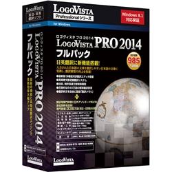 ロゴヴィスタ LVXEFX14WR0 LogoVista PRO 2014 フルパック