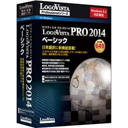 ロゴヴィスタ LVXESX14WR0 LogoVista PRO 2014 ベーシック