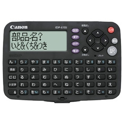 キヤノン 4091B001 IDP-610J