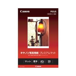 ioPLAZA【アイ・オー・データ直販サイト】キヤノン 8657B003 写真用紙・プレミアムマット A3ノビ 20枚