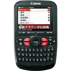 キヤノン 5374B001 wordtank A503
