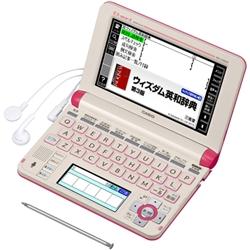 カシオ計算機 XD-U4800VP 電子辞書 EX-word XD-U4800 (150コンテンツ/高校生モデル/ビビッドピンク)