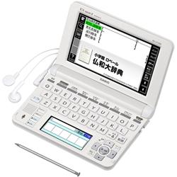 カシオ計算機 XD-U7200 電子辞書 EX-word XD-U7200 (100コンテンツ/フランス語モデル)