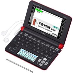 カシオ計算機 XD-U7300RD 電子辞書 EX-word XD-U7300 (100コンテンツ/中国語モデル/レッド)