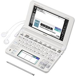 カシオ計算機 XD-U7600 電子辞書 EX-word XD-U7600 (100コンテンツ/韓国語モデル)