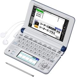 カシオ計算機 XD-U8500NB 電子辞書 EX-word XD-U8500 (150コンテンツ/ビジネスモデル/ネイビイブルー)