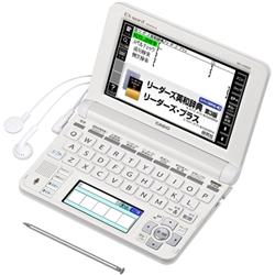 カシオ計算機 XD-U9800 電子辞書 EX-word XD-U9800 (150コンテンツ/英語強化モデル)