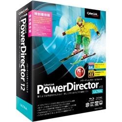 サイバーリンク PDR12ULTSG-001 PowerDirector12 Ultra 特別優待版