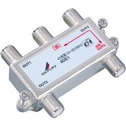 DXアンテナ 4DE1 共同受信用4分配器(10?2610MHz帯用・1端子間通電仕様) 4DA1
