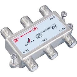 DXアンテナ 5DE1 共同受信用5分配器(10?2610MHz帯用・1端子間通電仕様) 5DA1