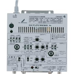 DXアンテナ CW34S1 CS/BS-IF・CATV双方向増幅器30dB型