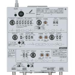 DXアンテナ CW35R3 CS/BS-IF・CATV双方向増幅器35dB型