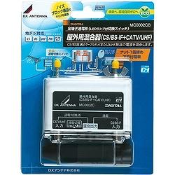 DXアンテナ MC0002CB CS/BS-IF+CATV/UHF混合器