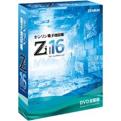 ゼンリン XZ16ZDD0A ゼンリン電子地図帳Zi16 全国版DVD