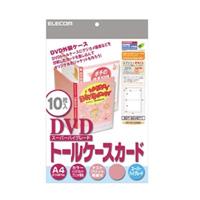 エレコム EDT-SDVDT1 DVDトールケースカード(スーパーハイグレート)