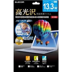 エレコム EF-GF133W 液晶保護フィルム/高光沢/13.3(16:9)インチワイド
