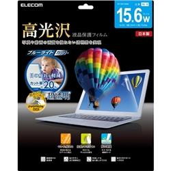 エレコム EF-GF156W 液晶保護フィルム/高光沢/15.6インチワイド